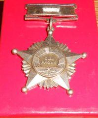 Original North Vietnam Army / NVA Viet Cong GIAI PHONG liberation medal.