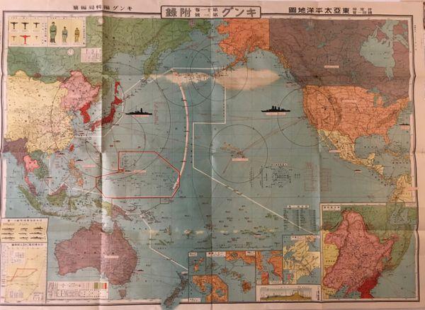 Jijōji Kokubō Ichiran Tōa Taiheiyō chic. East Asia Pacific Map.