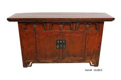 Antique Side Cabinet (161853)