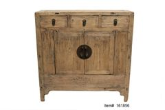 Asian Cabinet - Natural (161856)