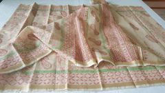 Designer Cream Gold Border Kota Cotton Printed Saree KCS71