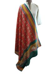 Designer Red Patola Printed Kota Cotton Dupatta