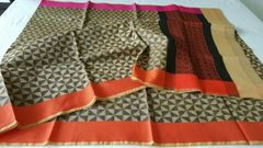 Designer Yellow Printed Weaven Palla Kota Cotton Saree KCS116