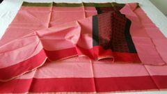 Designer Exclusive Pink Weaven Palla Kota Cotton Saree KCS112