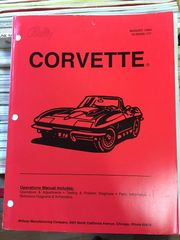 Corvette Operations Manual - Original Used