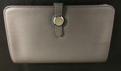 Grey Designer Inspired Clutch Purse