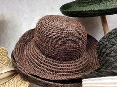 Brown Straw Hat 418211