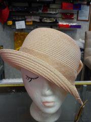 Peach Derby Hat #2780