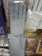 Long Dark Grey Satin Gloves #2881
