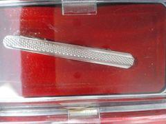 Silver Tie Bar M27