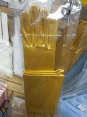 Long Gold Satin Gloves #2878