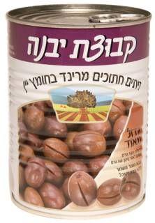 Kvuzat Yavne Marinated Cut Olives 19 oz