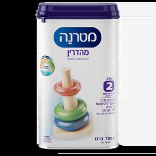 Materna Mehadrin Baby Food Formula