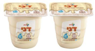 Strauss Dani Vanilla Pudding 2 ct