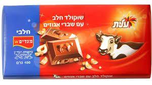 Elite Chocolate Bar with Almonds and Hazelnut