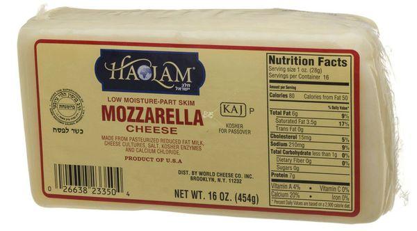 Mozzarella Cheese Block - Haolam