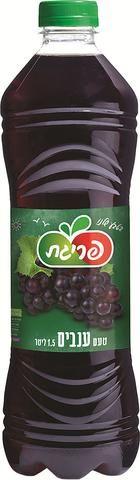 Prigat Grape Juice
