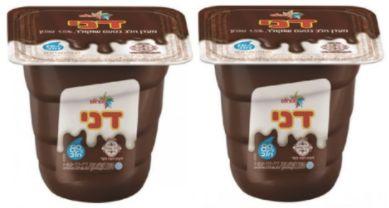 Strauss Dani Chocolate Pudding 2 ct