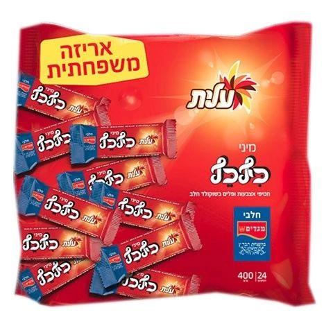 Elite Mini Chocolate Kif Kef Bag