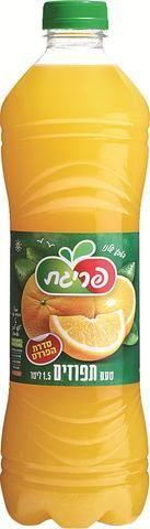 Prigat Orange Juice