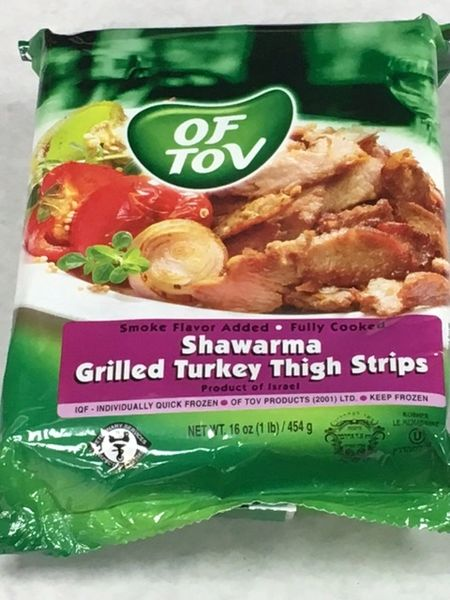 Of Tov Turkey Shawarma Thigh Strips 1 lb