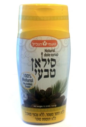 Date Syrup Silan by Taamei HaGalil