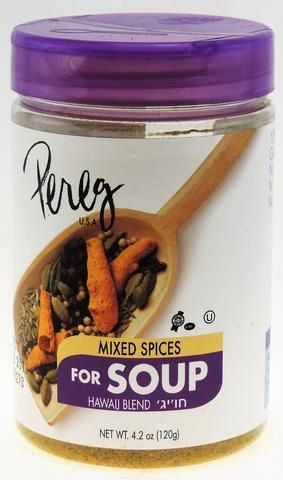 Pereg Mixed Spices for Soup