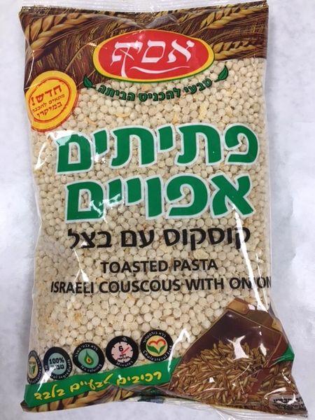 Couscous Asif Toasted Pasta Israeli Onion