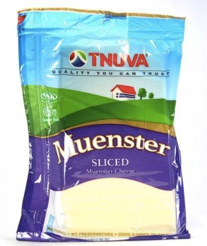 Muenster Cheese Sliced 7.05 oz - Tnuva