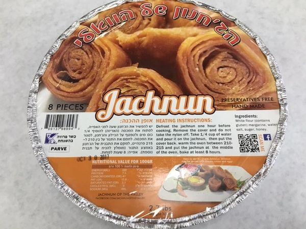 Jachnun of the Valley 2.7 lb