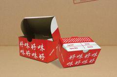 #4S Chinese Print - [0150] - 5 3/4 x 3 1/4 x 3 - 200/CS