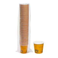 TOUCH - [20-001] - 4oz SINGLE WALL PAPER CUPS - 1000/CS