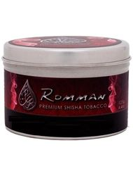 Romman 125gm Tin Cans