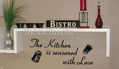The Kitchen Is Seasoned With Love