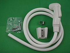 SeaLand Toilet Hand Sprayer, White, 385311124