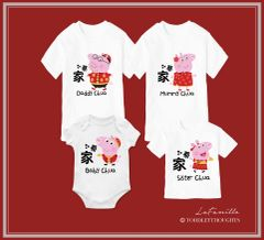 *2019 CNY Peppa Family