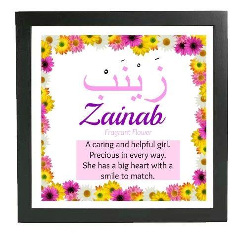 Personalised Islamic Girls Name Frame Gift Muslim Kids | Unique ...