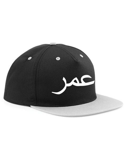 Personalised Grey Snapback Cap Hat Arabic Name Calligraphy  c1eecc51680