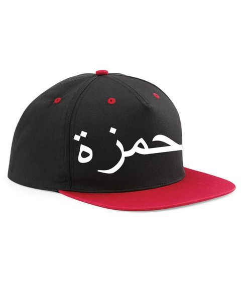 78aa0d73d229b Personalised Red Snapback Cap Hat Arabic Name Calligraphy
