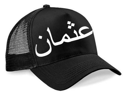 Personalised Black Trucker Cap Hat Arabic Name Calligraphy  a71004c8dbf