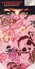 Pink Skully Rose ATV