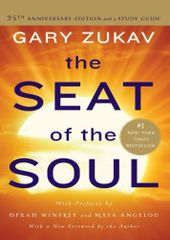 Seat of The Soul (Audio CD)