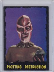 1964 O-Pee-Chee The Outer Limits Card #35