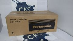( Sold Out ! ) GENUINE PANASONIC UG-3204 *New In Box