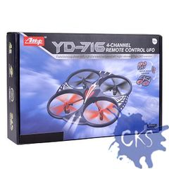 ( Sold Out) New! The Attop YD-716 Quadcopter with LED Lights - 4-Channel/3-Axis Remote Control w/Spare Rotor Blades & Extra Battery