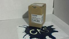TLPLW2 PROJECTOR LAMP-BULB NEW!