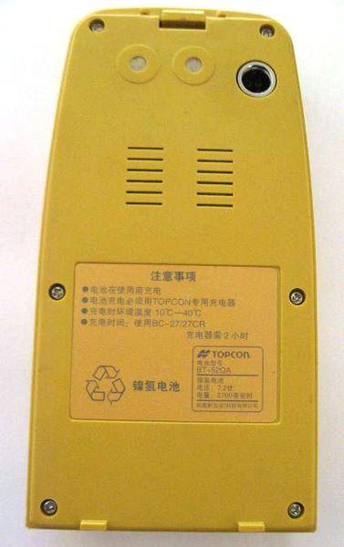 Topcon BT 52Q Battery Rebuild
