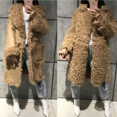 Reversible Sheep Skin Coat