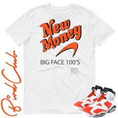New Money Gatorade 6 shirt