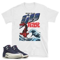 Air Jordan 12 Japan matching shirt